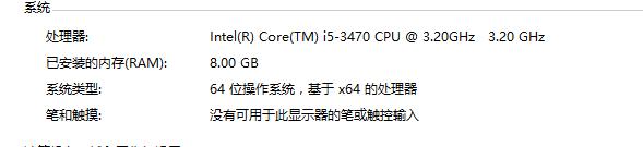 windows10下安装客户端点击没反应