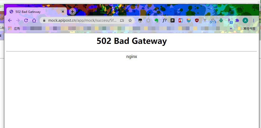Mock的服务器好像502了