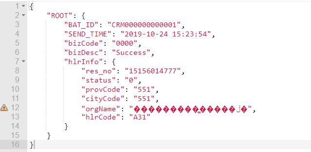 ApiPost 测试响应中文乱码怎么解决??我用RESTClient没有乱码。。