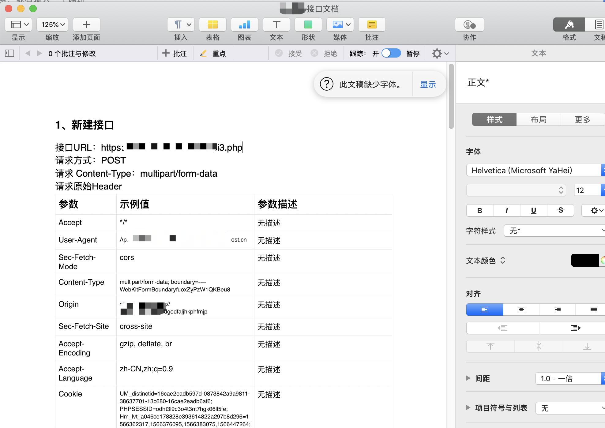 生成PDF的确实改进了,但是希望把框子改成单线,看的比较舒服!看来,骂还是有用的,不然一直这样不改进
