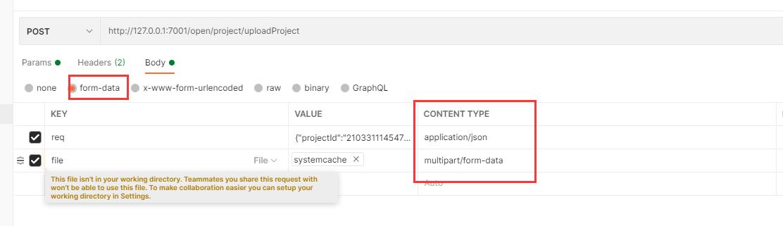 form 设置content type