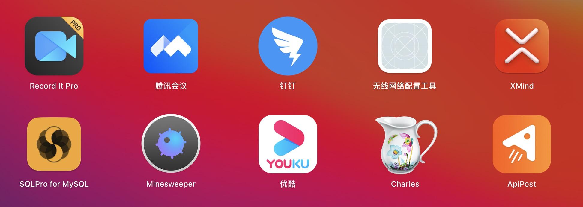 为什么不改一下 Mac 版本的 icon 的大小, 难道就没有发现在 macOS Big Sur, icon 比别的 APP 大一圈