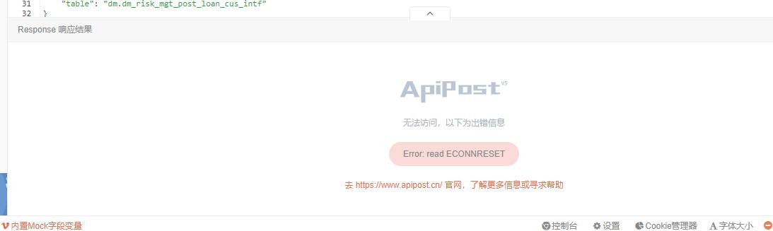 Error: read ECONNRESET