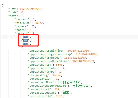 收缩的大括号能像浏览器那样显示字段的键值对(压缩到一行显示)。
