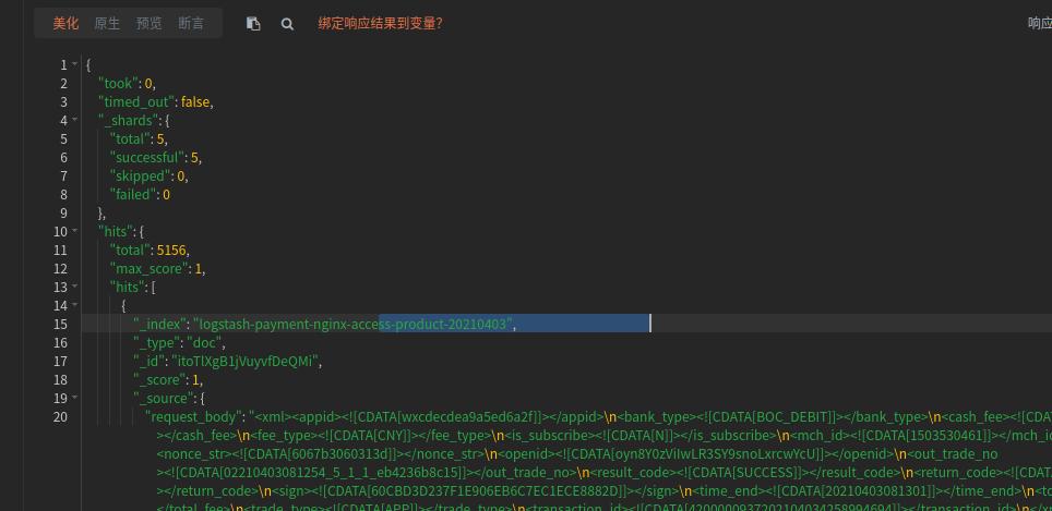 ubuntu版吗美化之后的结果页面有问题