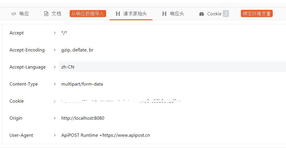 PUT请求的请求原始头为上传附件的contentType导致没法进行put请求