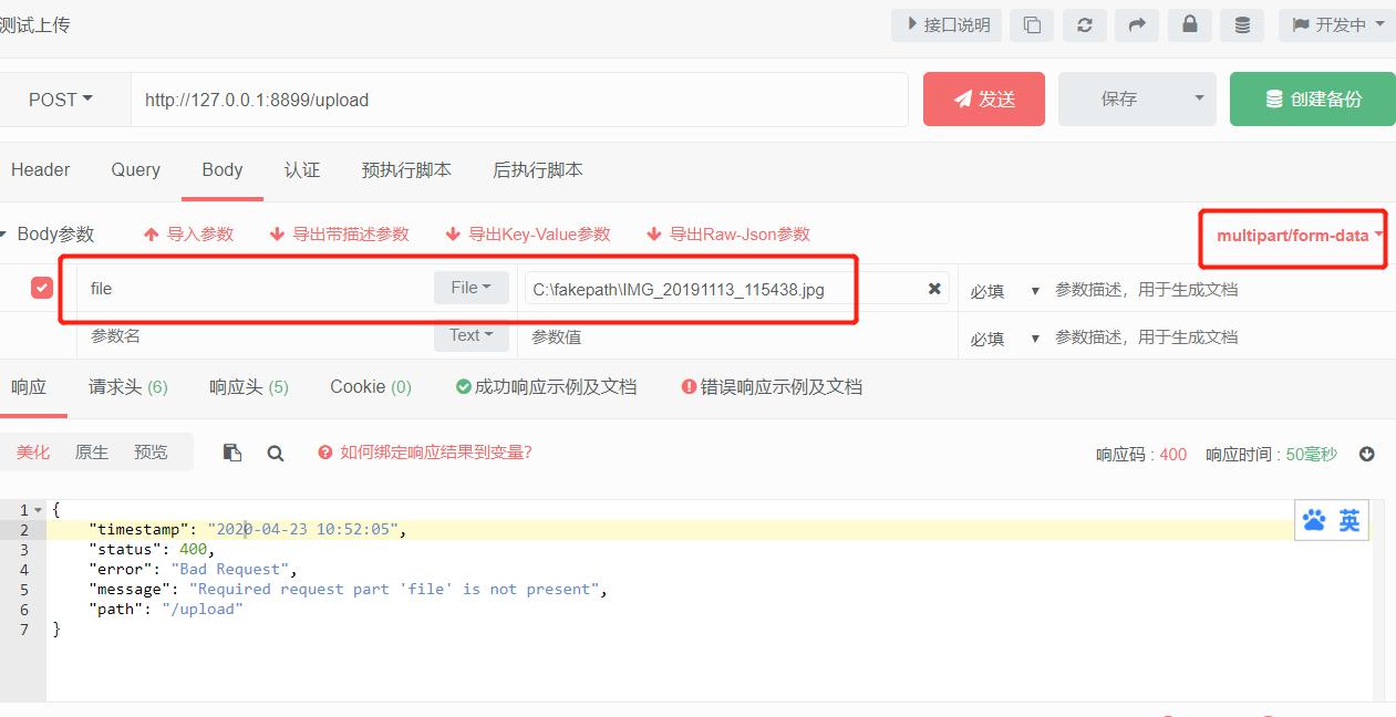 win 3.1.2 版本仍然不能正常提交文件请求