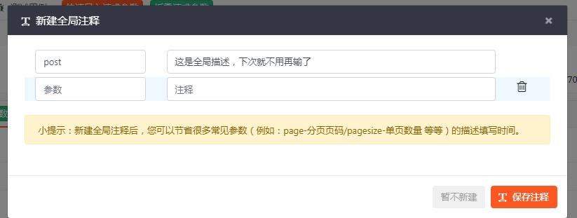 文档可否自定义格式导入