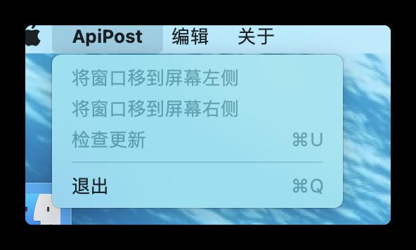 成功安装适配M1版本的安装包,但是点击运行后无法显示窗口,无法使用