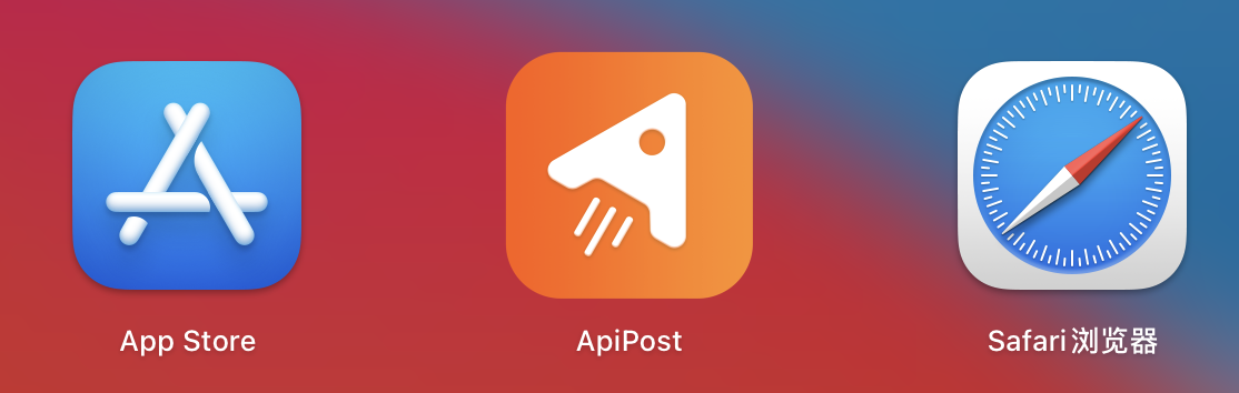 ApiPost反馈-ApiPost 图标尺寸