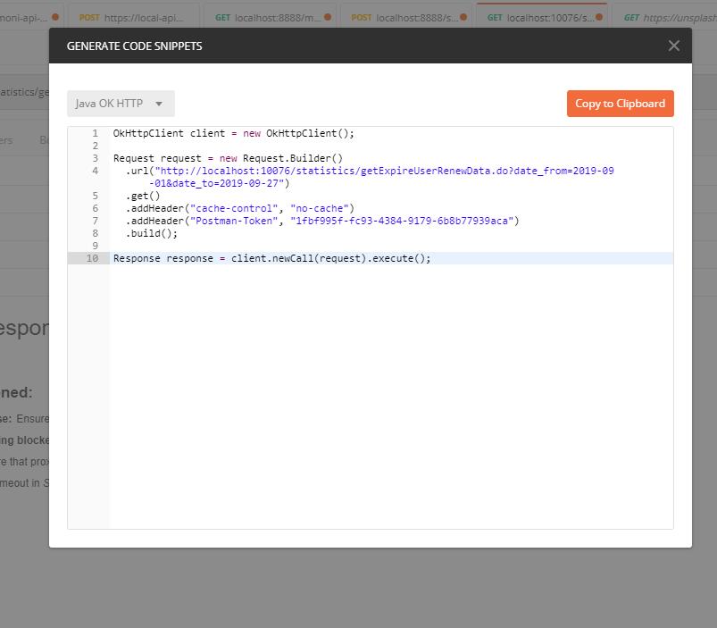 是否可以新增功能,将当前http请求修改为对应的语言模板