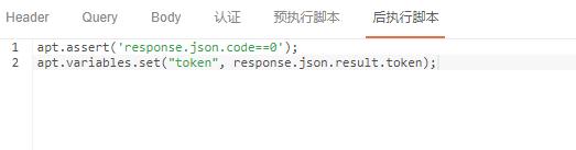 """更新了5.3.2之后,流程测试提示""""后执行脚本有错误,请检查:ReferenceError: sysFunc is not defined"""