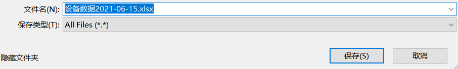 我调接口返回的是一个流,能在本地保存成excel文档吗?