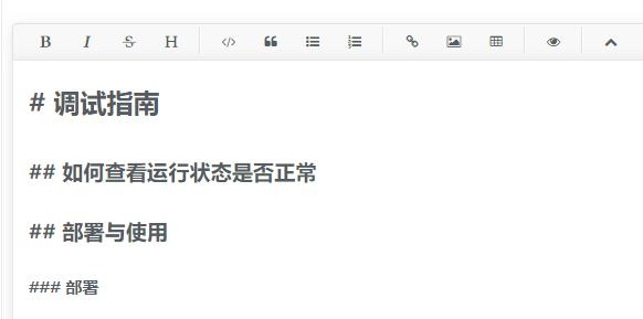 文档不同级别的标题无明显区分度,样式改进