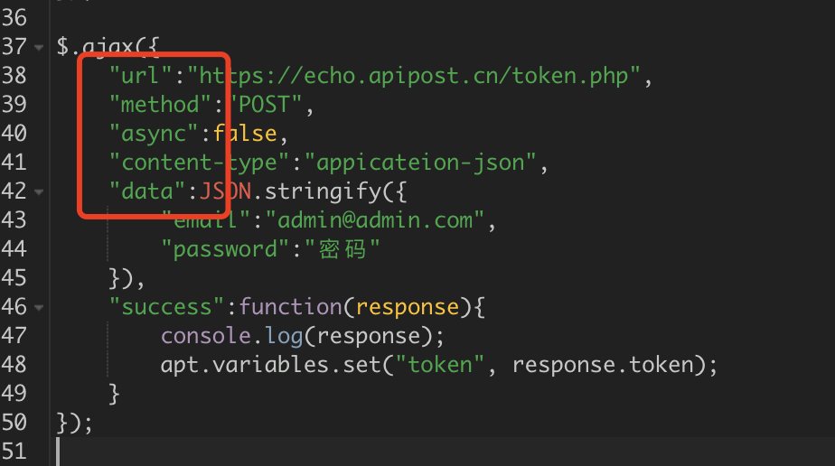 预执行脚本里,点 >发送一个请求  有问题