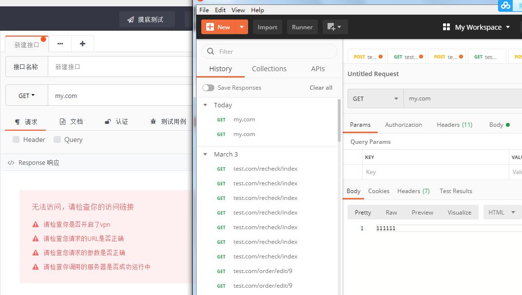 关于TP5.1输入域名首页访问时显示无法访问