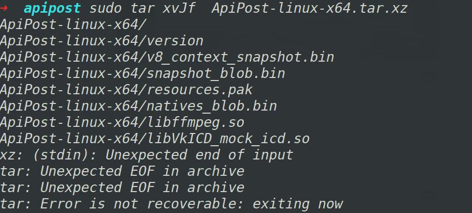 bug 提示更新,下载后安装,版本号还是老的还是2.6.0