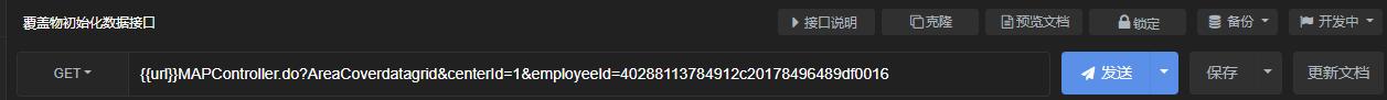 分享的文档中接口url变成了全小写