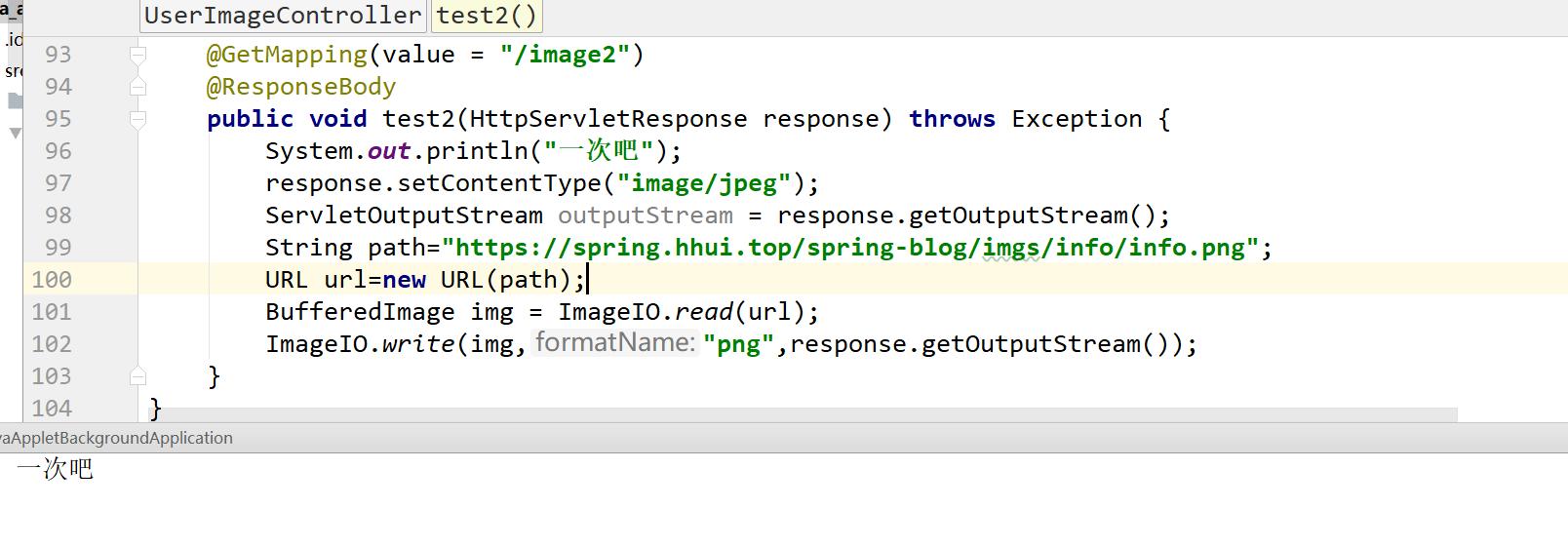 请求返回图片使用postman请求和浏览器请求后台服务器都是执行一次,使用apipost执行了两次请求