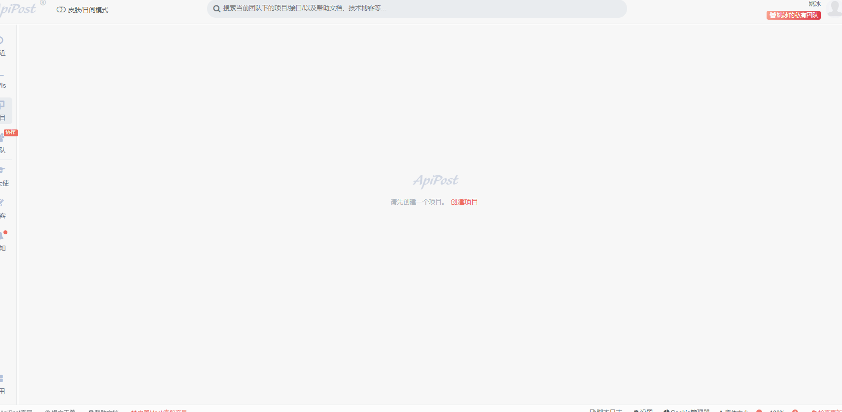 低版本创建的项目更新高版本后文件和接口顺序错乱,回退版本项目消失!