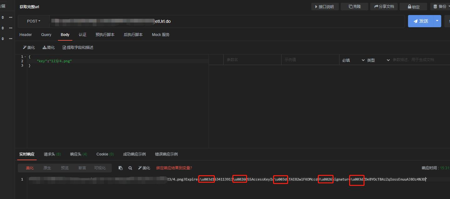 直接返回string中包含url时,特殊字符被encode