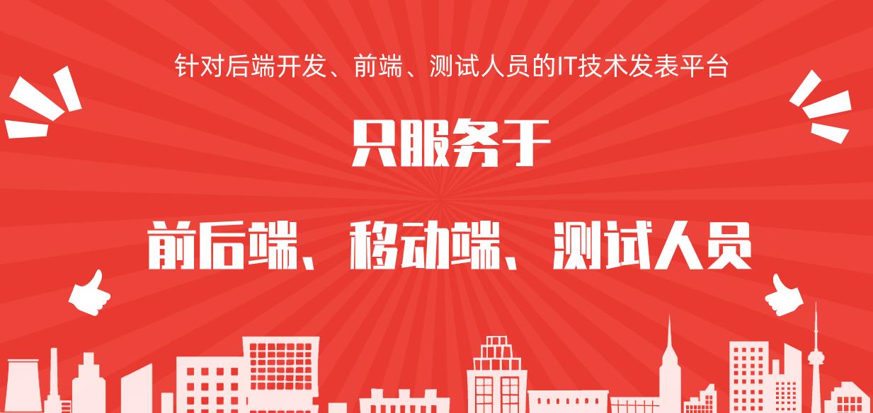 中文版postman技术博客